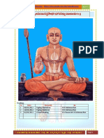 15-tantrasarasangraha02092012