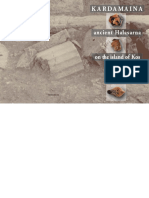 Alevras_Guide.pdf