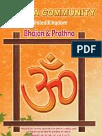 bhajanbook