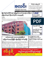 Myanma Alinn Daily_ 3 September 2017 Newpapers.pdf