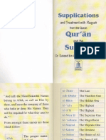 274-Supplications-Ruqyah.pdf