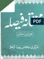 Muhaqqiqana FaislaBy FaqeeheMillat .pdf