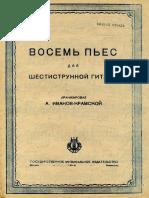 A. Ivanov-Kramskoi - Eight Pieces (1946)