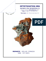 ORYKTOLOGIKA NEA-NEWS ON MINERALS , July August 2017