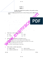 Cbse Ugc Net Paper 1 December 2007
