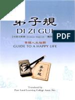 DiZiGui Ch Eng