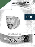 4754 noupour bhjhj.pdf