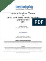 Manual History-2P_54ca6ed90fbe6.pdf
