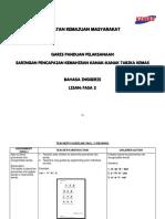GP BI LISAN F2.pdf
