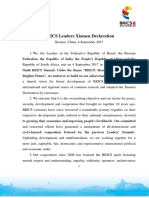 Xiamen Declaration Document