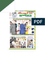 Hobbyindia Fortnifgtly=01-09-2017.pdf