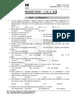 Neet - Combined Test - 1 (p, c, b) - 30.07.2017