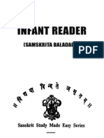 Bala Darsha.pdf