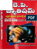 k p Jyothisham Telugu