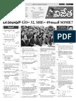 04082017-01.pdf