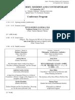 UCDC2017_Program_Updated (September 5)