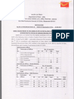 Postal Reqrutment 2017 mts.pdf