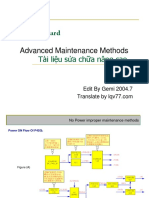 Asus_mainboard_Advanced_Maintenance_Methods.ppt