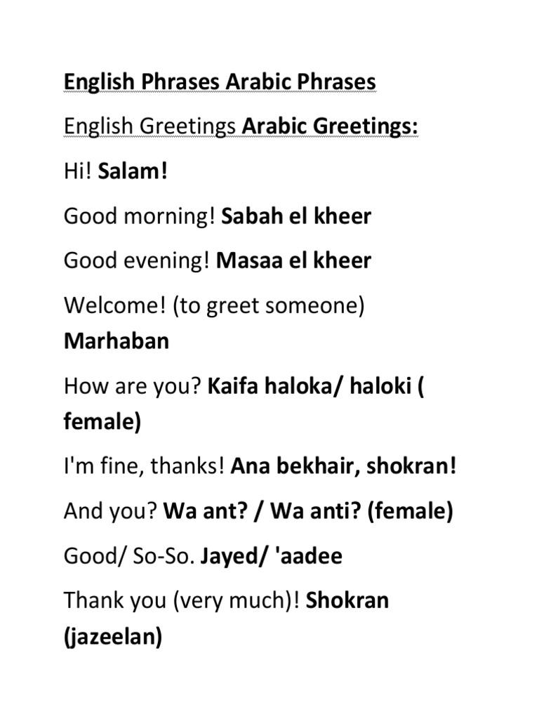 Arabic Phrases In English Archidev