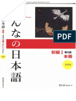 1 edition pdf 2nd nakama
