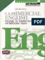 Comercial English book.pdf