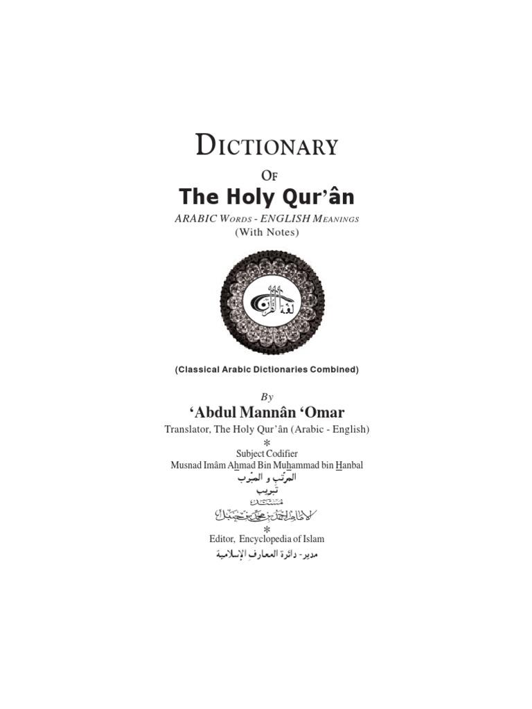 Arabic   English Dictionary PDF   PDF   Quran   Islam