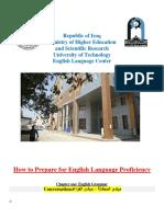 منهاج كفاءة اللغة الانكليزية