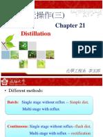 單元操作PPT Chapter 21 Part 1 Rev