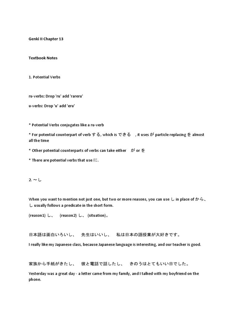 Workbooks genki 2 workbook answers : Genki II Chapter 13 Textbook Notes | Verb | Japanese Language