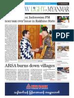 THE GLOBAL NEW LIGHT OF MYANMAR  5th september 2017