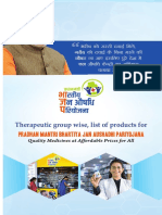jan aushadhi yojana Pmbjp Book