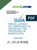 Gui A
