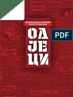 ODJECI - Evropska Stampa o Sarajevskom Atentatu i Julskoj Krizi