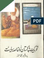 Tahreek-e-Pakistan-Aur-Khalisa-Siyasat.pdf