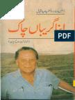 Apna-Gariban-Chaak by Dr Javed Iqbal.pdf