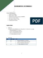 航空活動章課程實習項目 飛行模擬器指引(Student Handout)