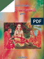Viveka-Chudamani