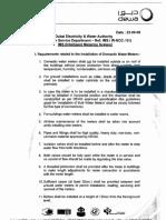 DEWA Water Regulations (Buildings) -2008.pdf