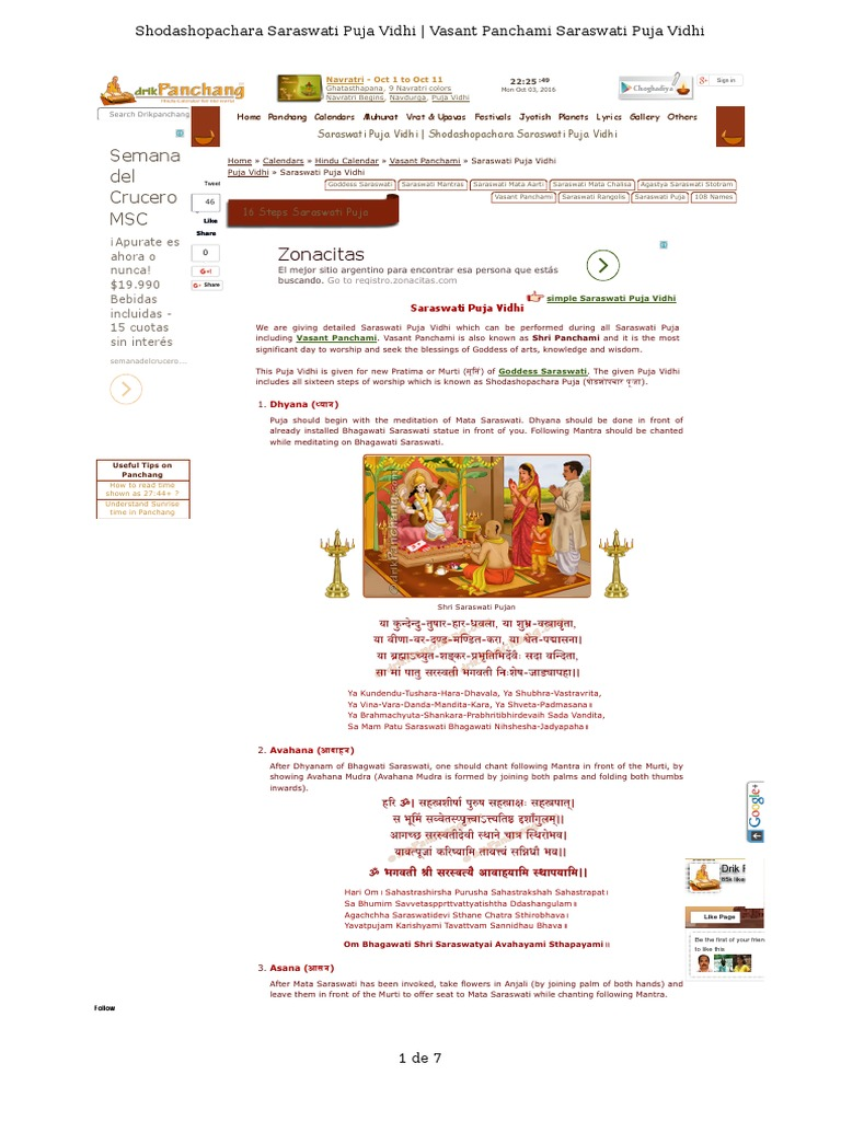 Saraswati Puja Vidhi | Devi | Hindu Behaviour And Experience