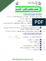 exam2__