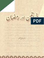 Khawateen_aur_Ramadan