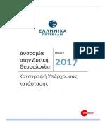 20170515 ELPE Assessment v11 FlipHTML5