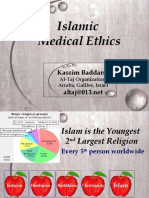 Islamic  Medical Ethics.ppt