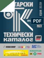 BG Technical Catalogue