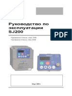 Руководство По Эксплуатации Sj200
