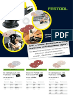 rus RTS DTS 400 Flyer 20080529 end