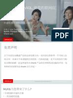 MySQL-NG-Web-Apps-cn4.pdf