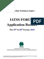 Application Sheet 2018