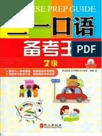 15 - International Learners 7.pdf