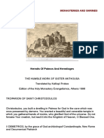 Hermitages of Patmos
